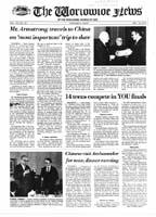 WWN 1979 (Prelim No 23) Dec 2401