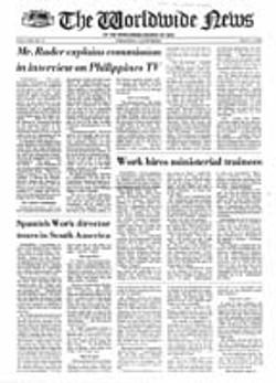 WWN 1980 (Prelim No 09) 05051