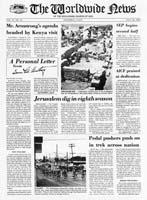 WWN 1976 (Prelim No 15) Jul 1901