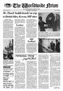 WWN 1986 (Prelim No 17) 082501