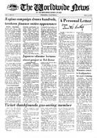 WWN 1973 (Prelim No 09) Aug 601