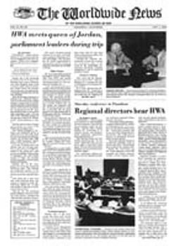 WWN 1983 (Prelim No 20) 110701