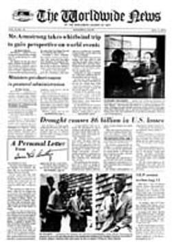 WWN 1974 (Prelim No 16) Aug 501