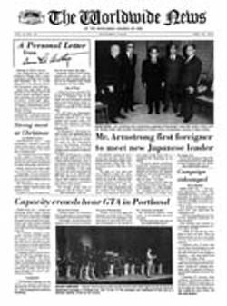 WWN 1974 (Prelim No 25) Dec 2301