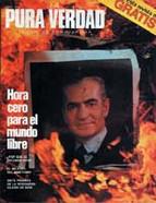 1979 (Prelim No 04) Abr