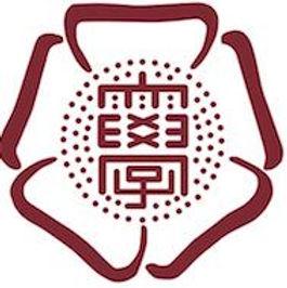 Ochanomizu University logo.JPG