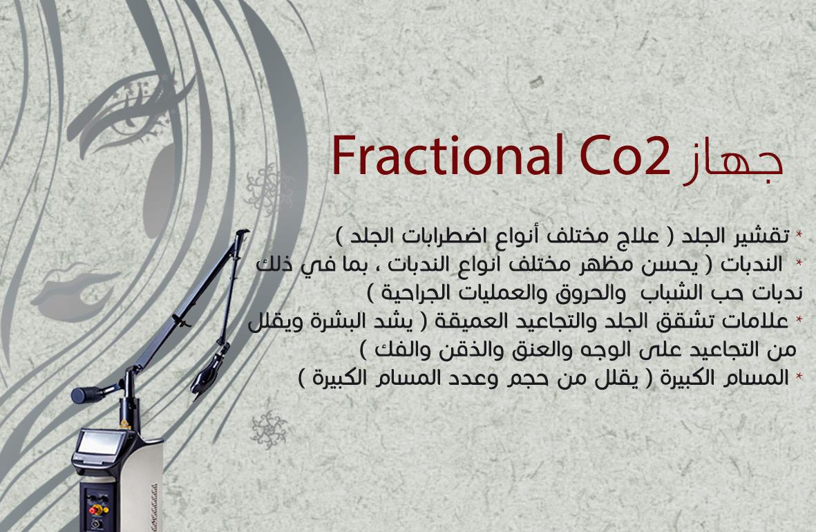 الفراكشنال1aa