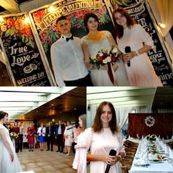 Ведущий, Тамада, диджей Свадьбы, юби