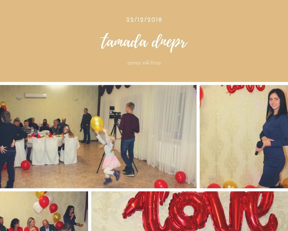 128 проведение свадебного банкета-кр