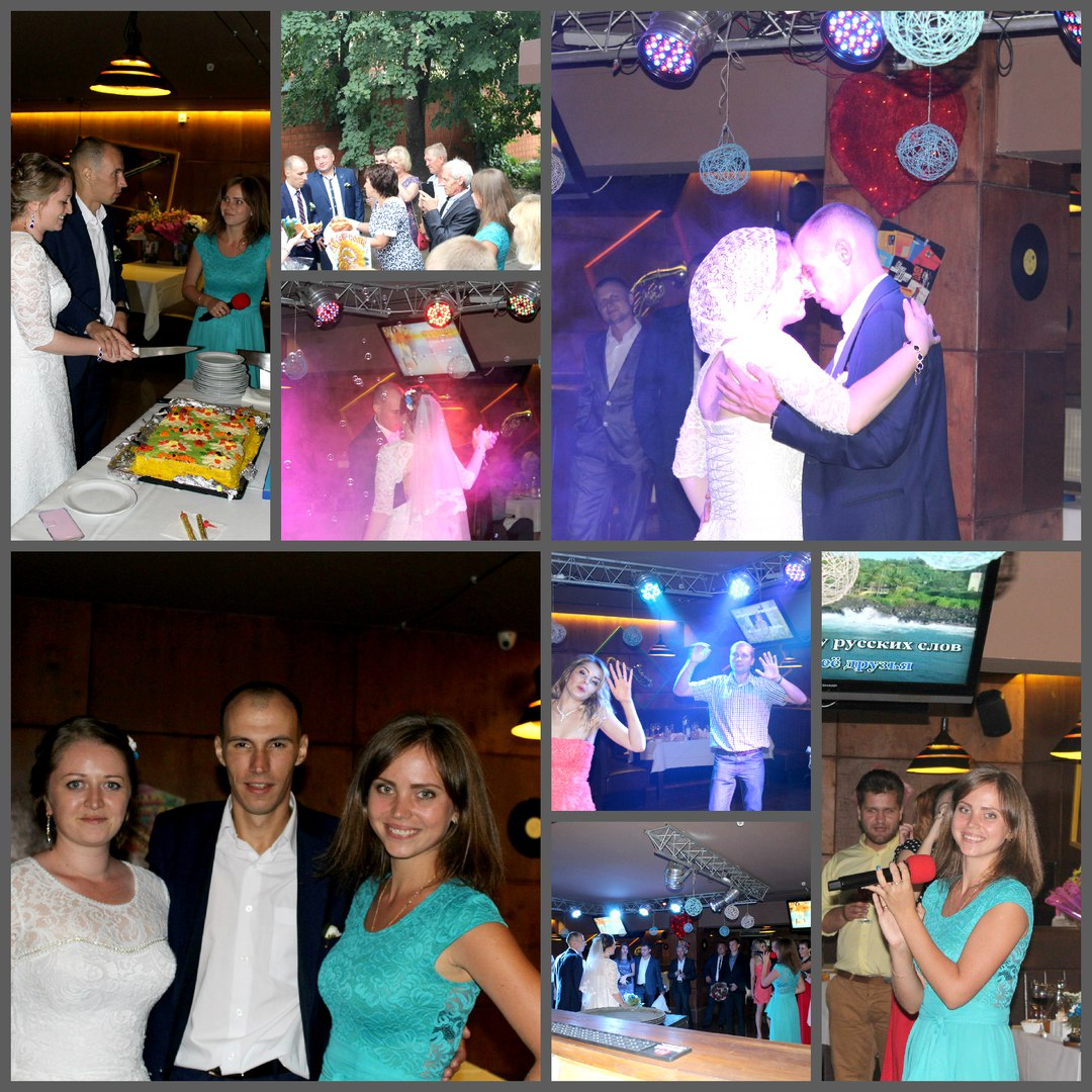 Ведущие и диджеи на свадьбу