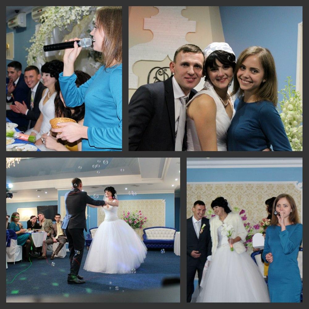 Ведущий на свадьбу Днепропетровск
