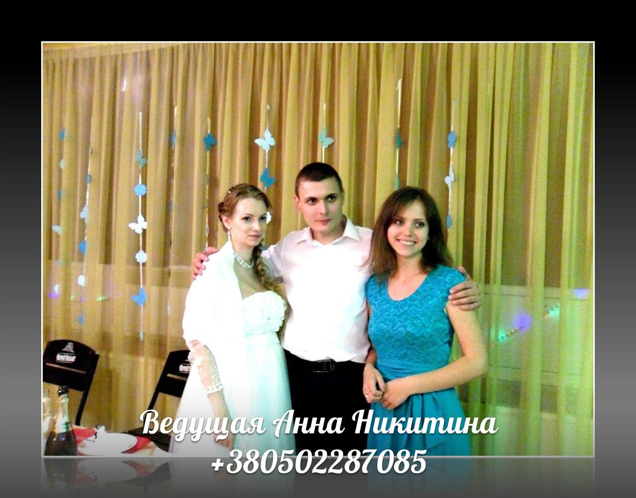 025 Организация свадьбы в Днепропетровске