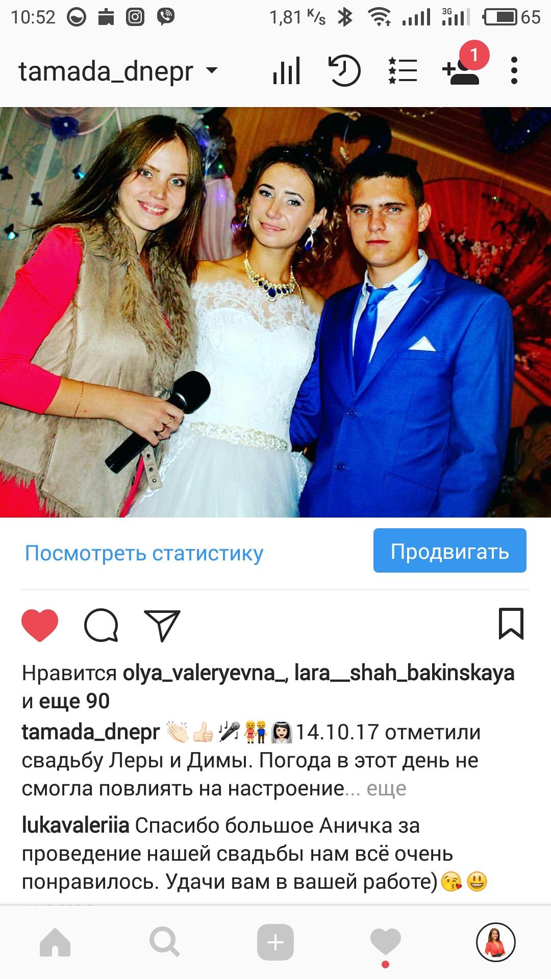 047 отзывы ведущая Анна Никитина