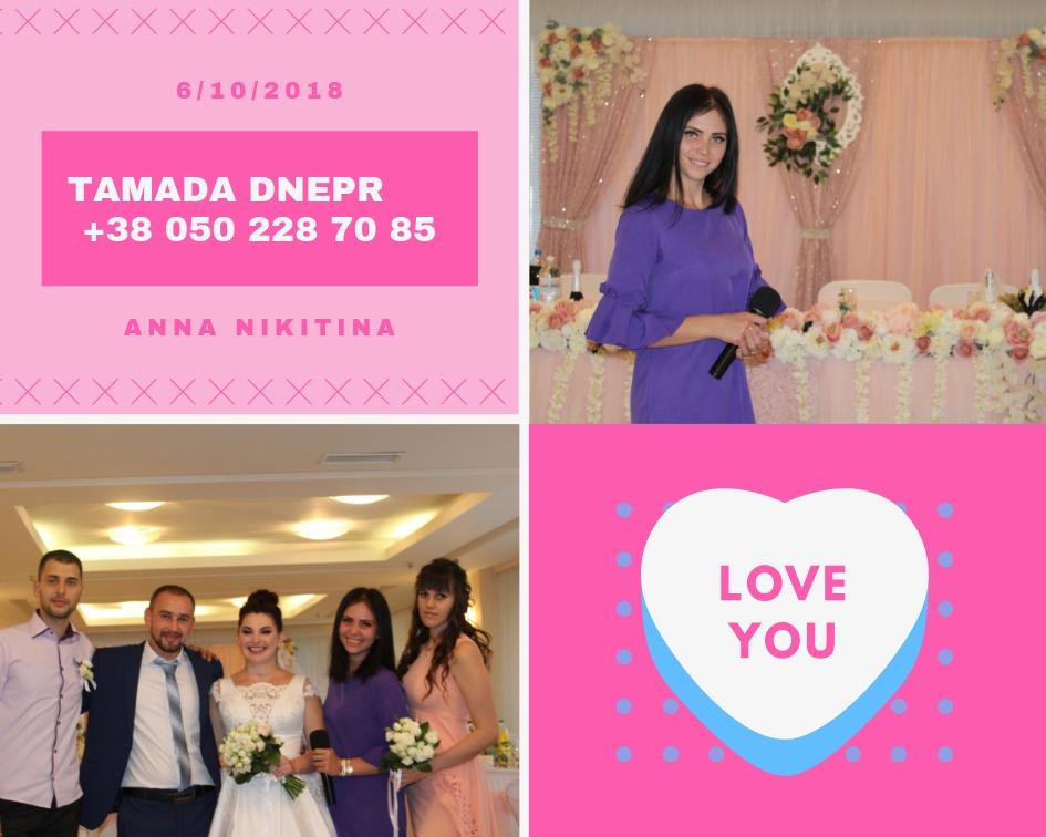 124 свадьба Алены и Артема 6 10 2018