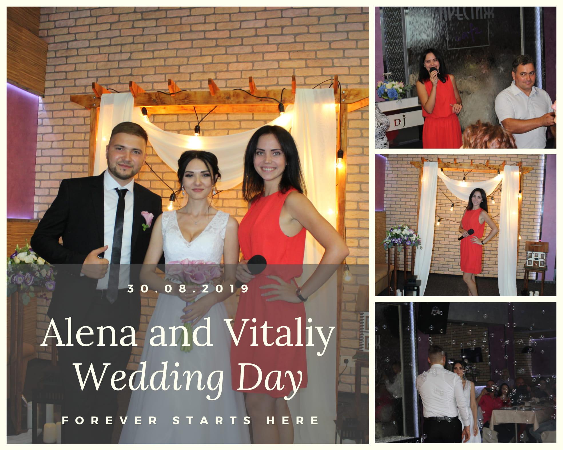 Alena and Vitaliy Wedding Day-1
