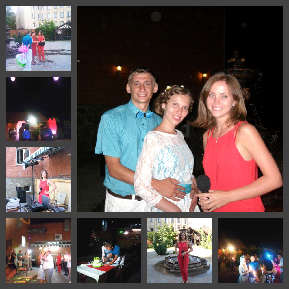 ведущий на свадьбу в Днепропетровске