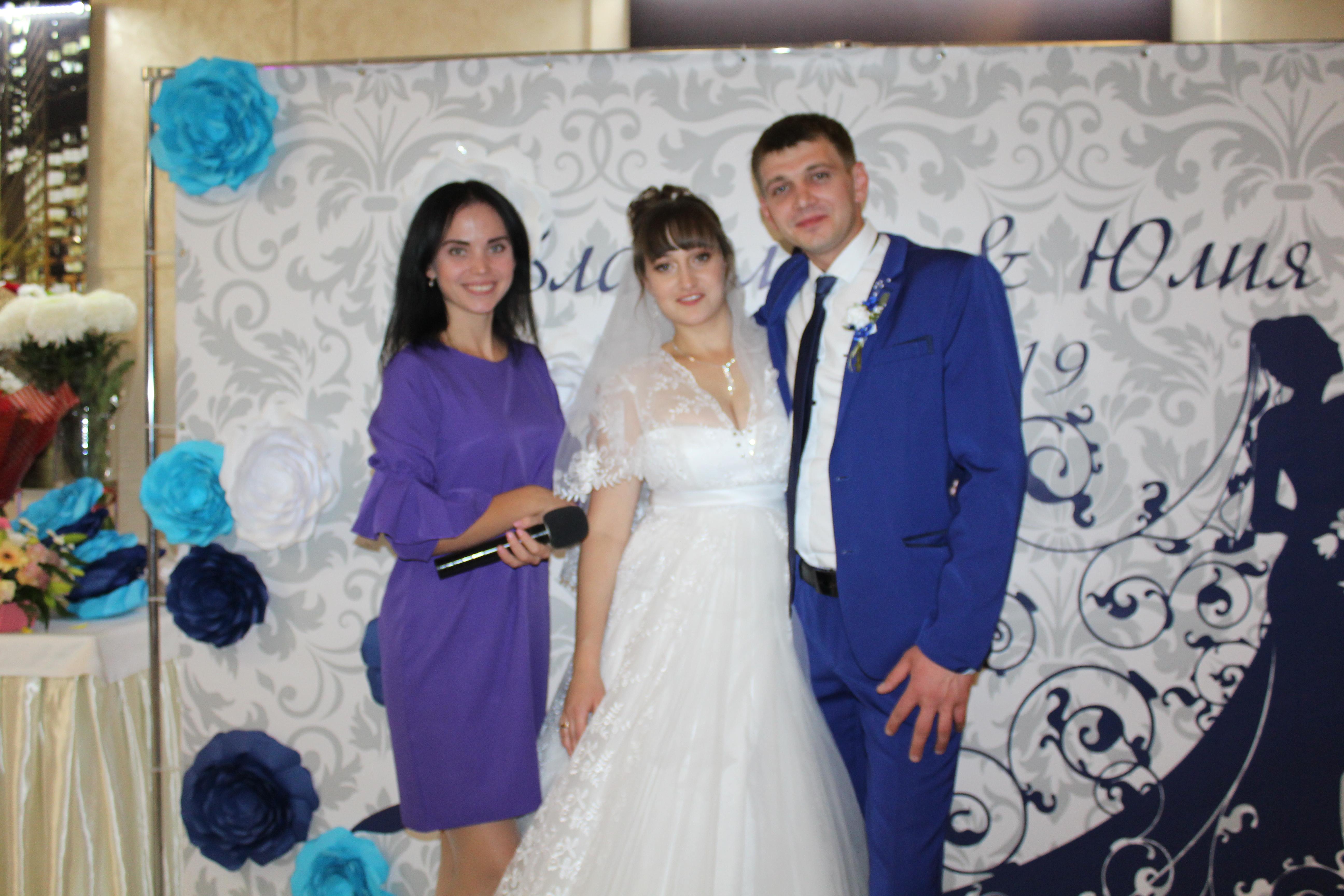 Юля и Вова