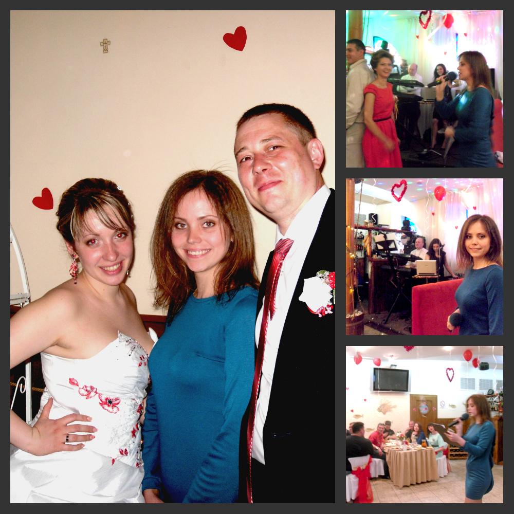 Свадьба 24 04 2015 Юля и Денис