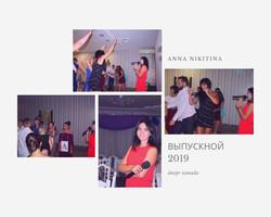 выпускной 2019 tamada dnepr (4)