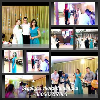 🎂 Отзывы тамада Днепропетровск 🎂  Свадебный ведущий и ведущий любого мероприятия  Анна Никитина! �
