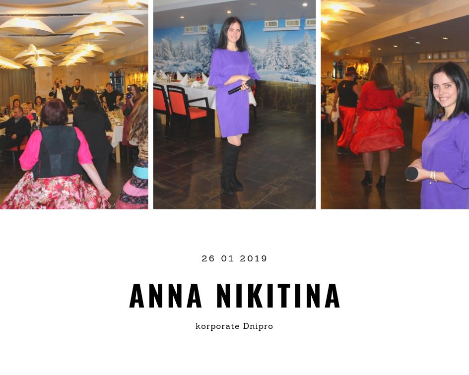 133 Anna Nikitina
