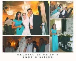 117 Свадьба Алины и Саши 25 08 2018