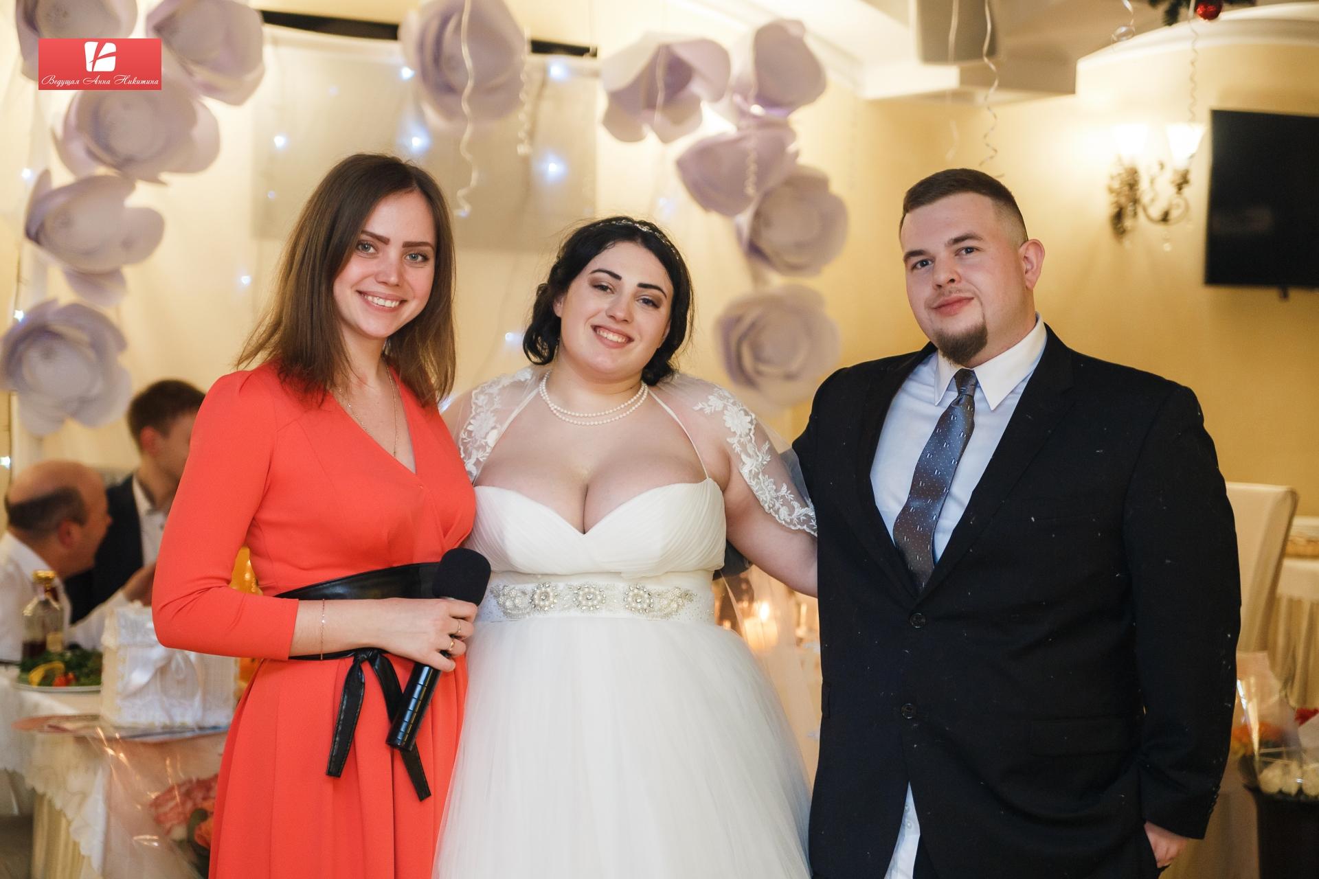 086  Свадьба Наташа и Вильям 3 02 17