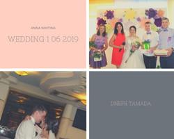 Свадьба Днепр  141