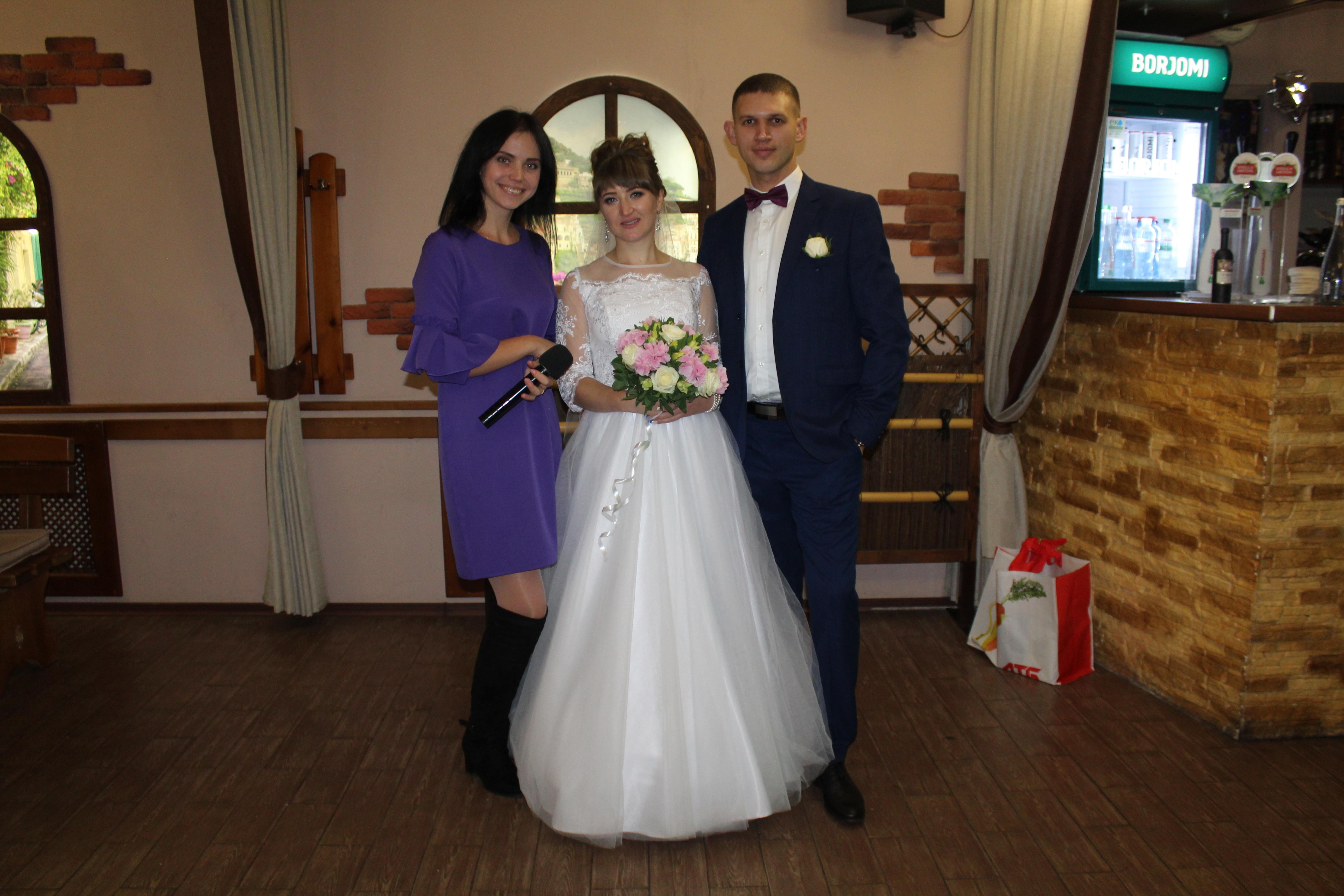 Света и Сергей 26 октября 2019