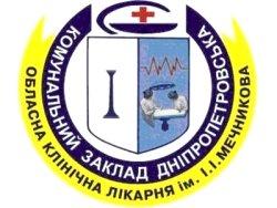 1326722465_mechnikova-logotip