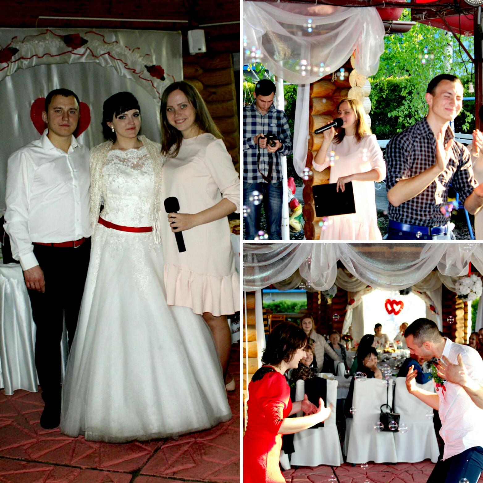 Ведущий свадеб в Днепре