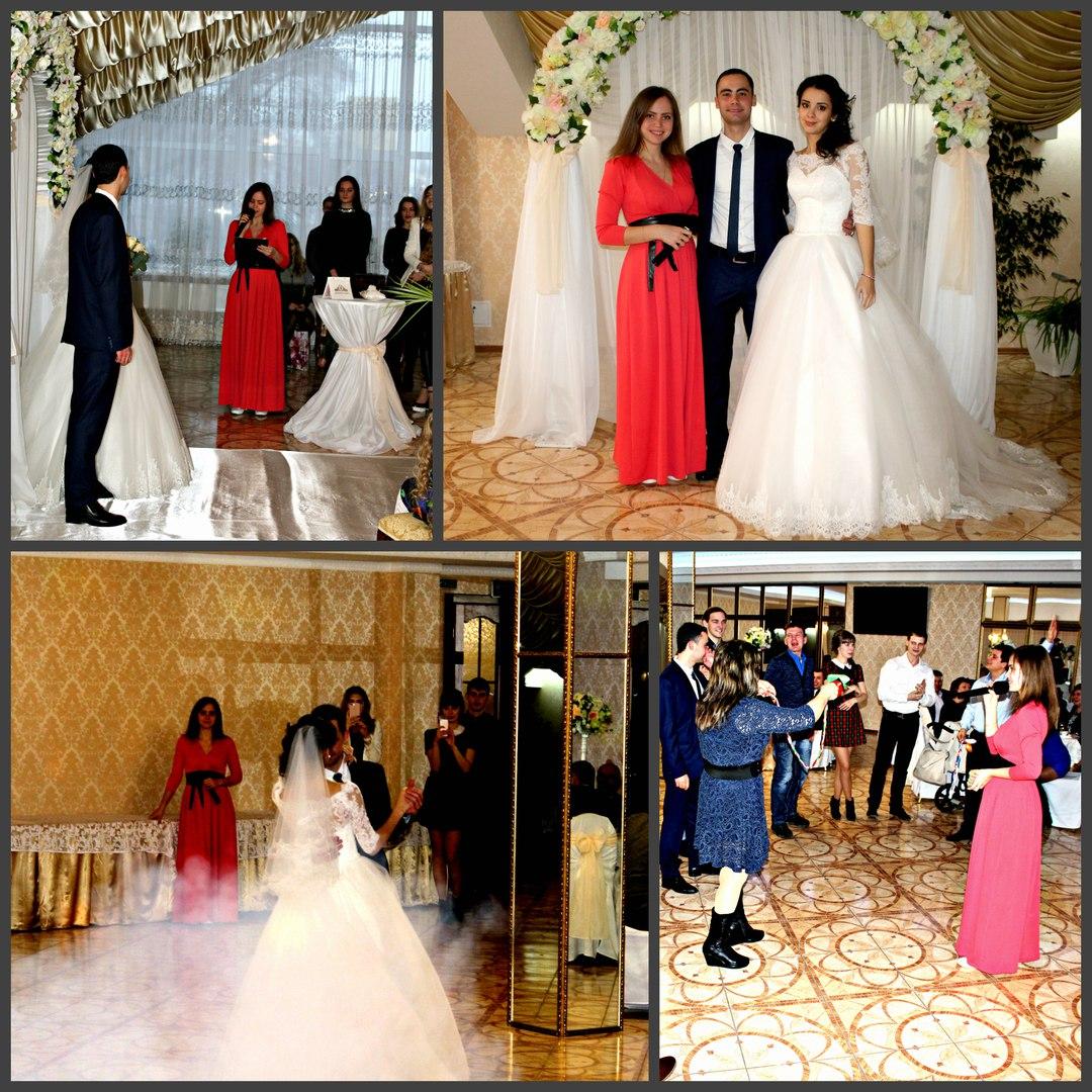 Организация и проведение свадьба, юб