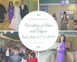 Pearl wedding (2)