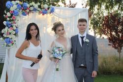 ведущий днепр свадьба