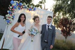 Свадьба Яны и Саши