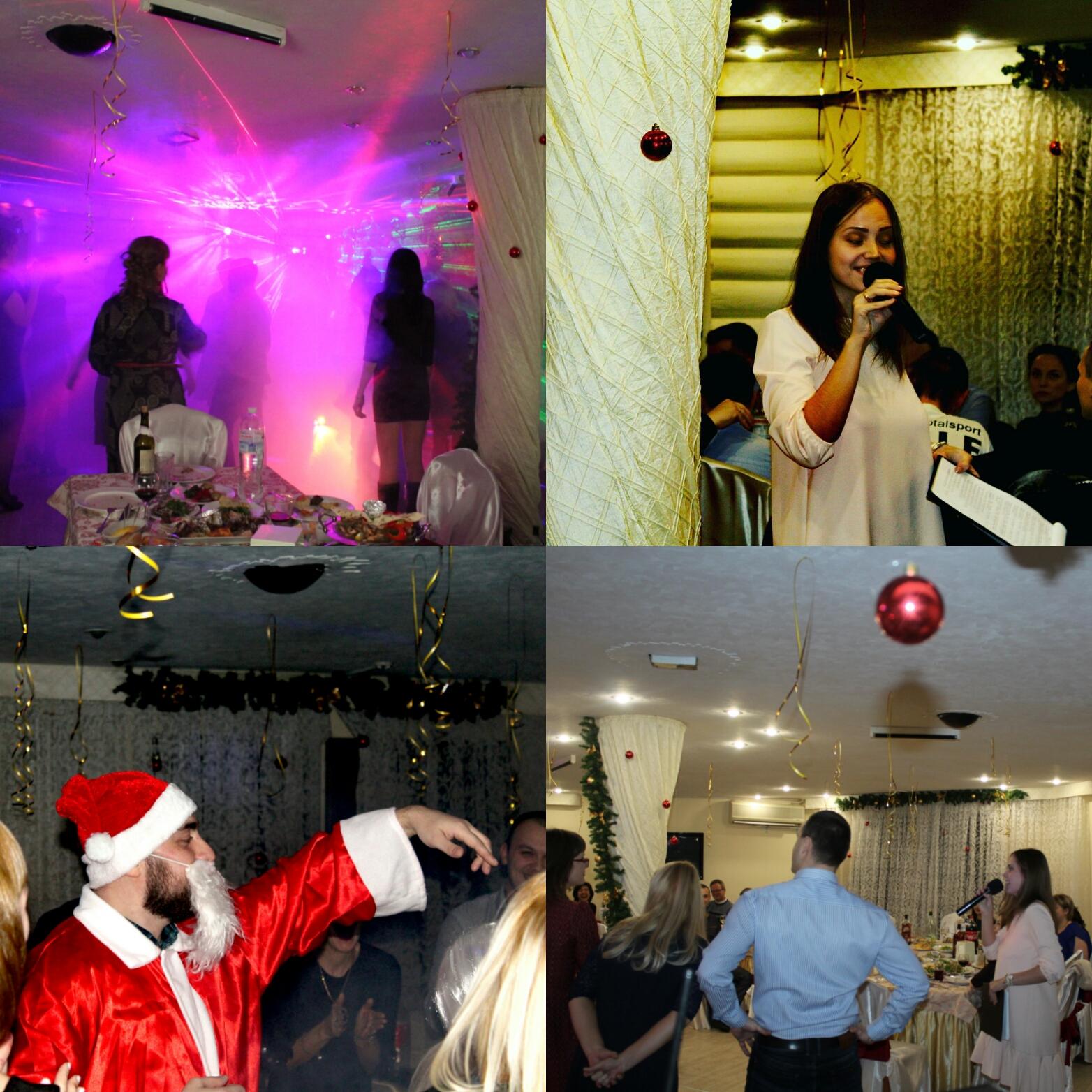 Корпорат  Новый год Ведущая и dj Дни
