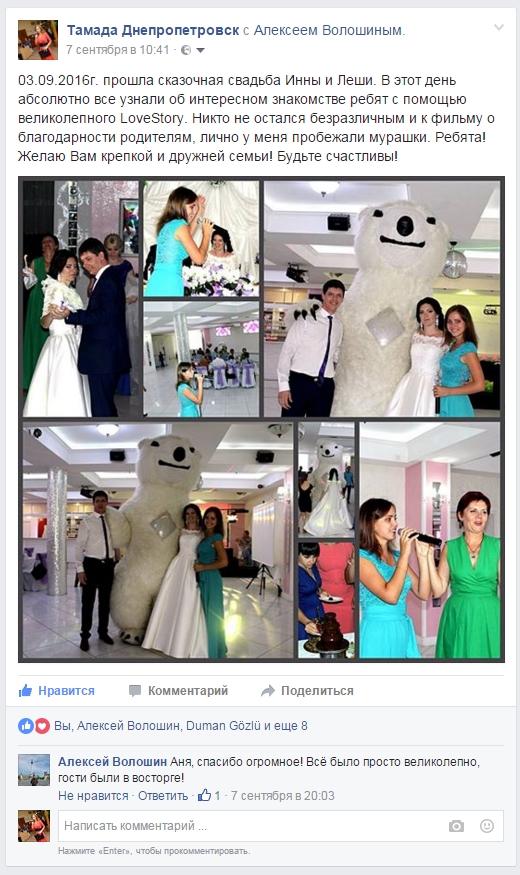 033  Свадьба Инны и Алексея 03 09 20