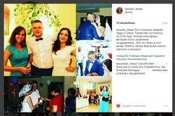 027 отзыв тамада Днепр Ведущая Анна Никитина свадьба 23 07 2016