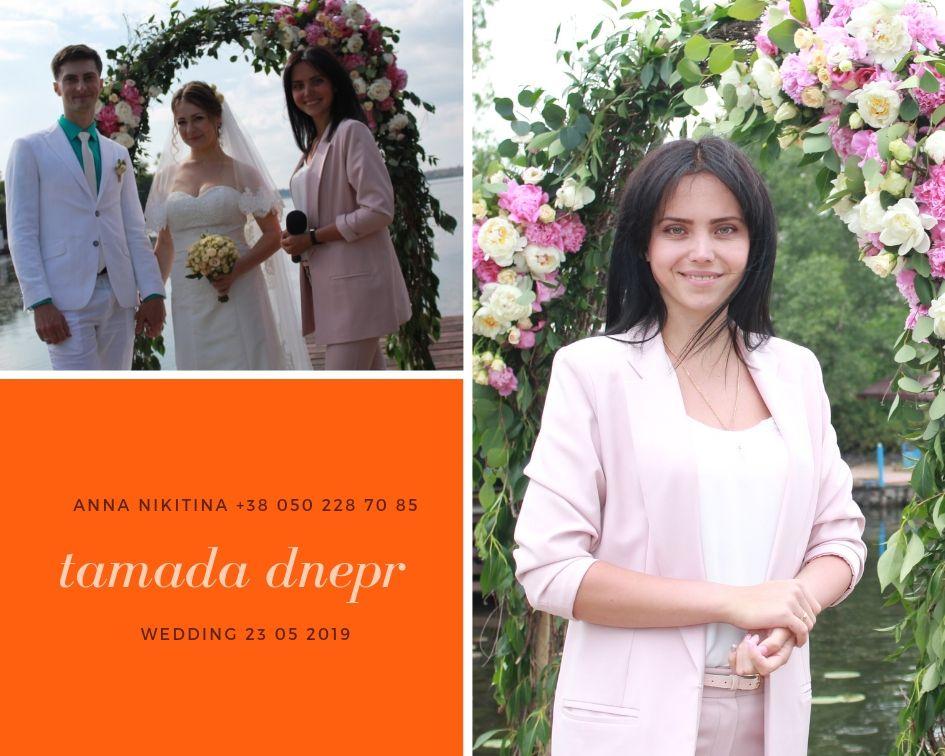 139 wedding 23 05 2019 (1)