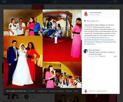 свадебные услуги тамада Днепр отзыв