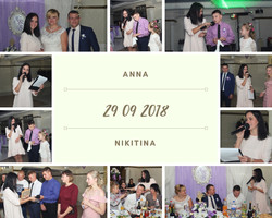 123 Свадьба Леши и Вики 29 09 2018