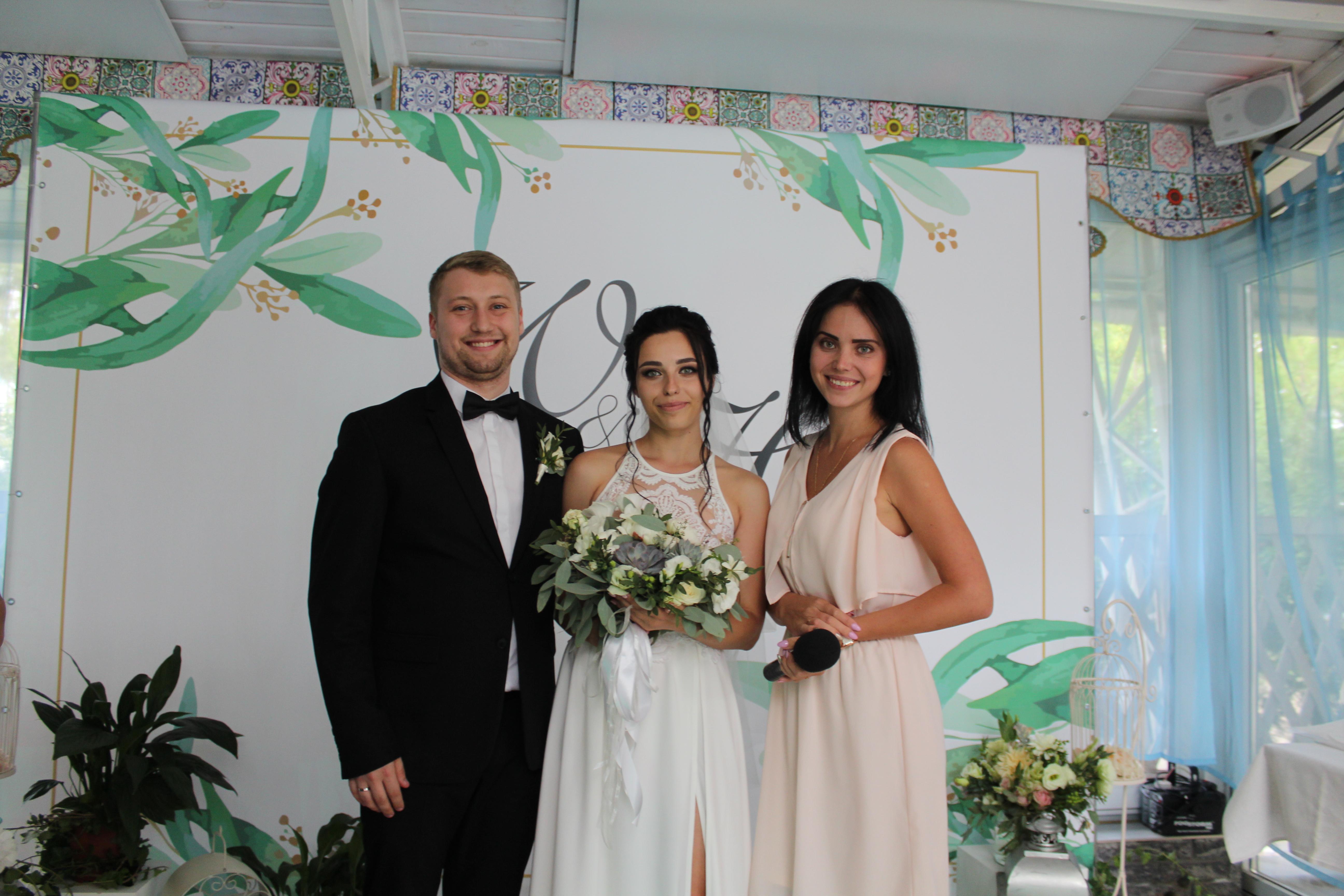 Юля и Никита 17 08 2019