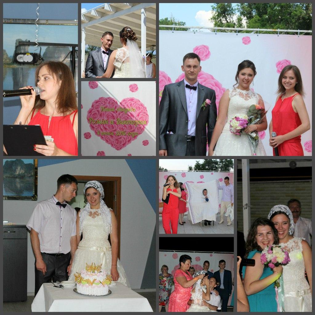 проведение свадеб Днепр