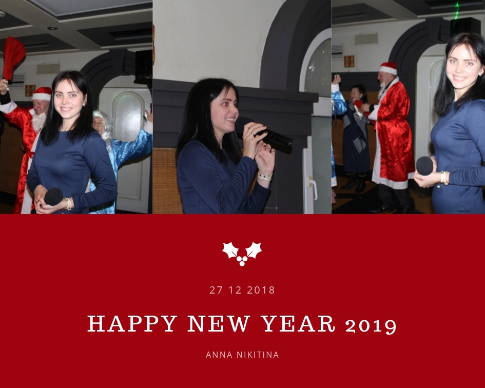 129 corporate party 27 12 2018 new year