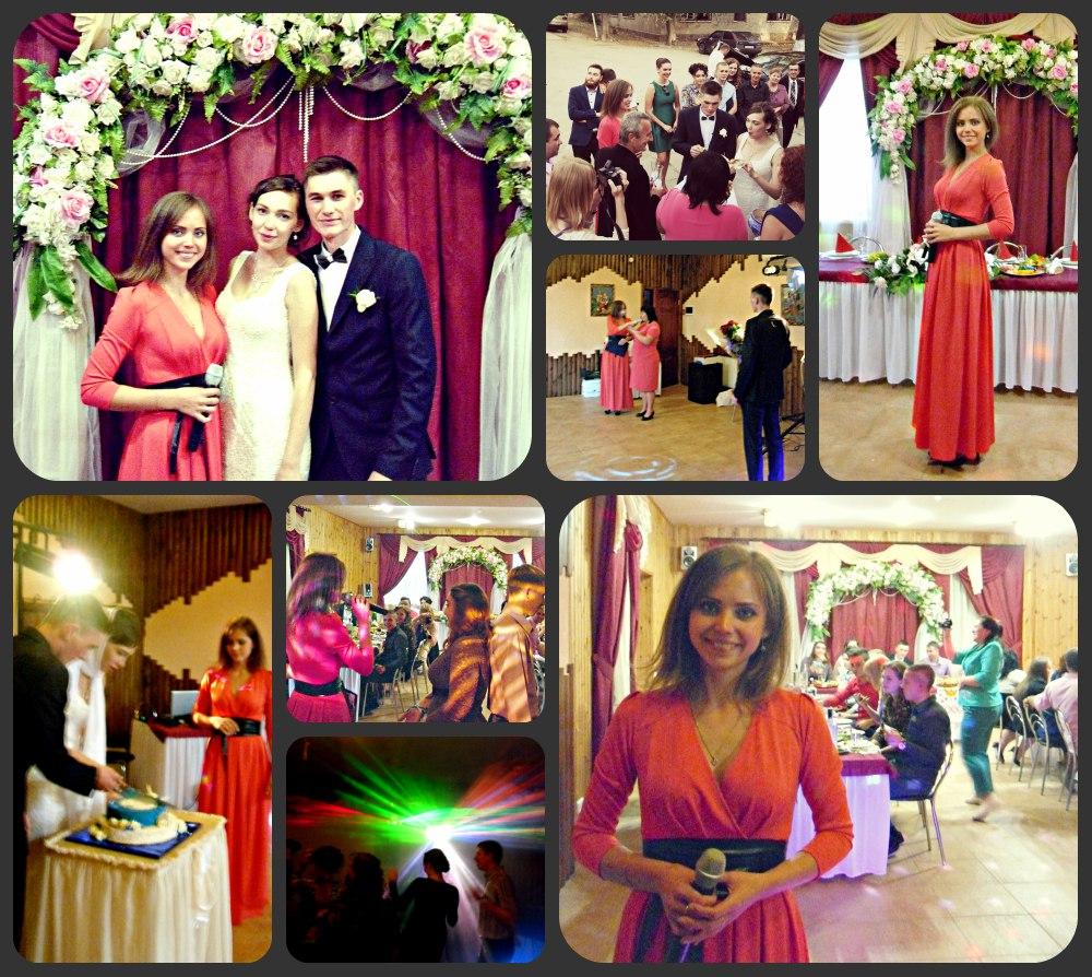 Свадебные ведущие Днепропетровск