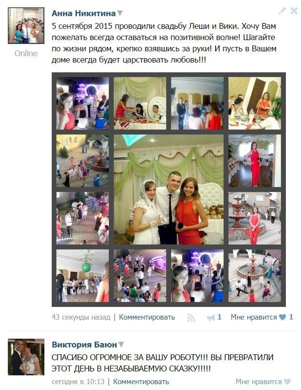 015 ведущий Днепр отзыв