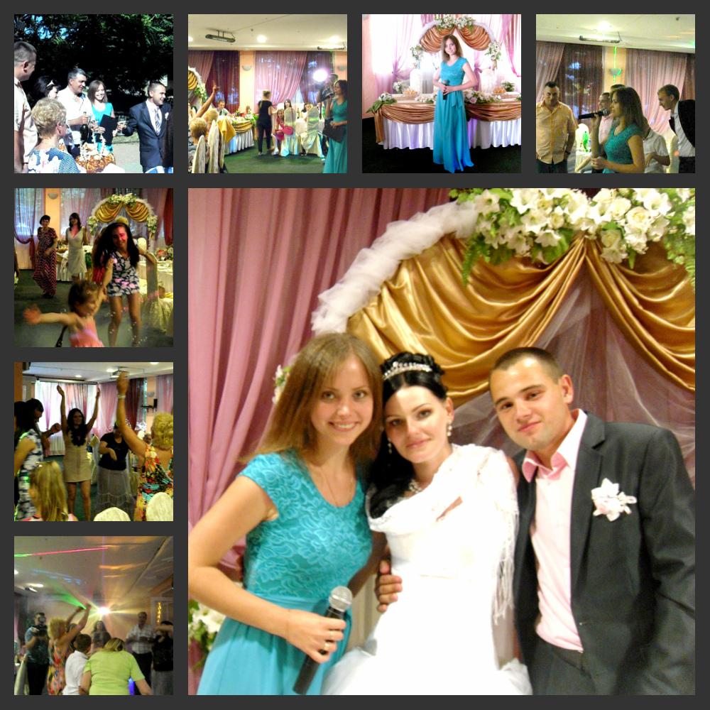 Ведущие на свадьбу в Днепре
