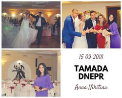 120 Свадьба Жени и Иры 15 09 2018