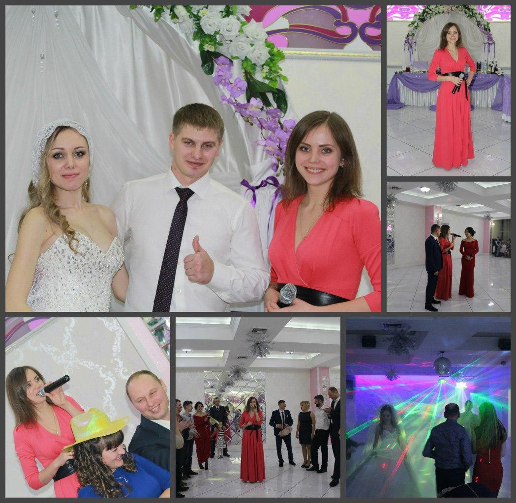 Ведущая и музыка на свадьбу Днепр