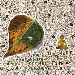 08 V2 poplar leaf - 2013-12-03 at 16-42-19.jpg